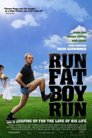 Image Run, Fatboy, Run