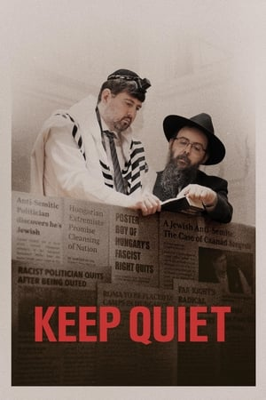 Image Keep Quiet