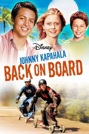 Image Johnny Kapahala: Back on Board