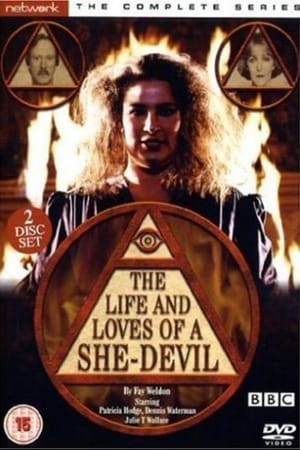 Image The Life and Loves of a She-Devil