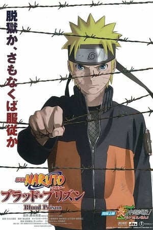 Image Naruto the Movie: Blood Prison