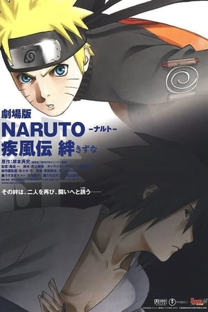 Image Naruto Shippuden the Movie: Bonds