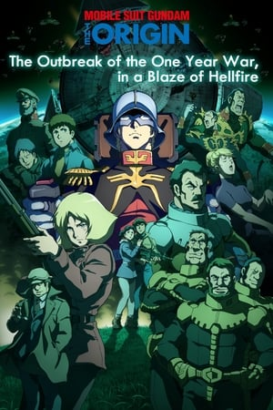 Image Mobile Suit Gundam: The Origin V: Clash at Loum