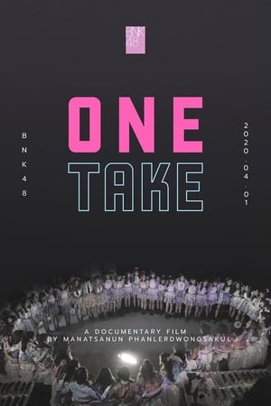 Image BNK48 One Take
