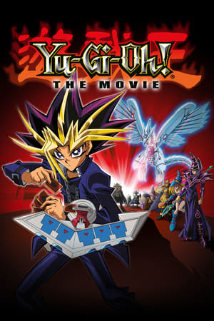 Image Yu-Gi-Oh! The Movie