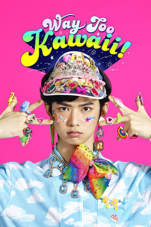 Way Too Kawaii!