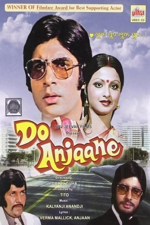Image Do Anjaane