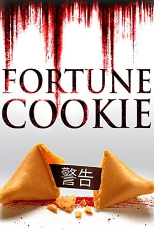 Image Fortune Cookie