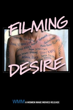 Image Filming Desire: A Journey Through Women's Cinema
