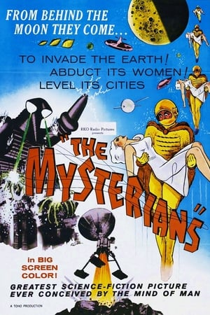 Image The Mysterians