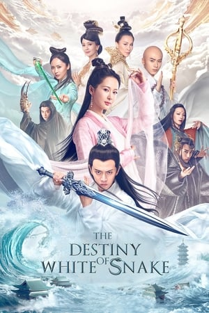 Image The Destiny of White Snake