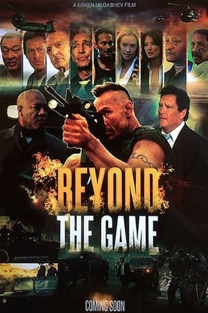 Image Beyond the Game