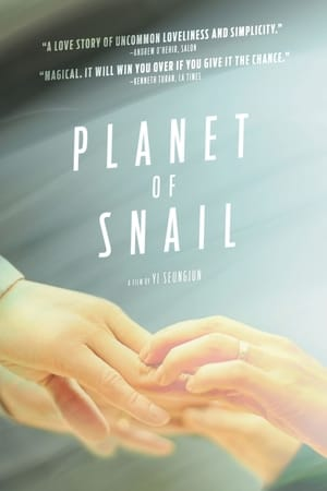 Image Planet of Snail