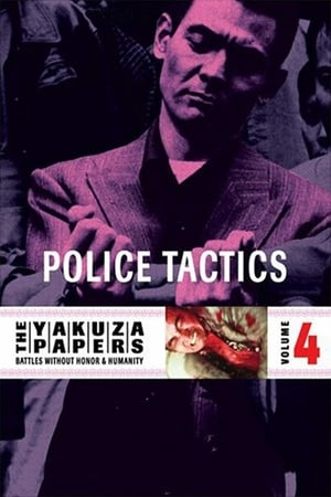 Poster Battles Without Honor and Humanity: Police Tactics 1974