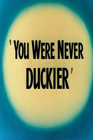 Image You Were Never Duckier