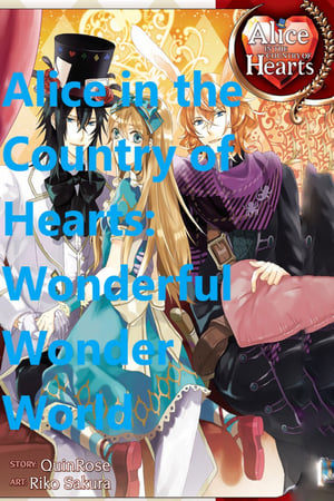 Image Alice in the Country of Hearts: Wonderful Wonder World