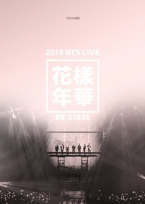 Image 2015 BTS Live The Most Beautiful Moment in Life (花樣年華) On Stage