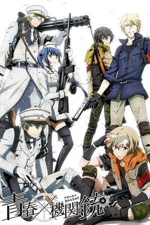Image Aoharu x Machinegun