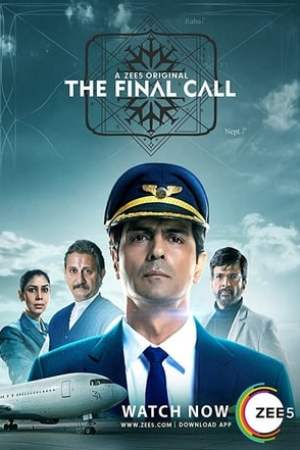 Image The Final Call