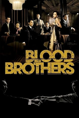 Image Blood Brothers