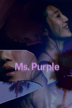 Image Ms. Purple