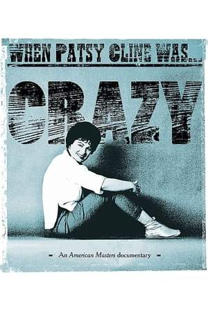 Image When Patsy Cline Was... Crazy