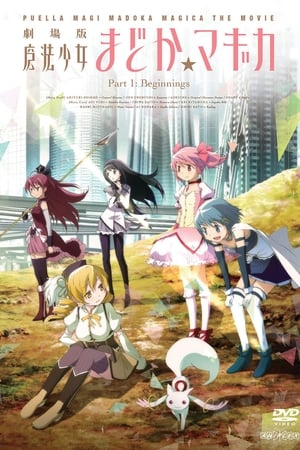 Image Puella Magi Madoka Magica the Movie Part I: Beginnings