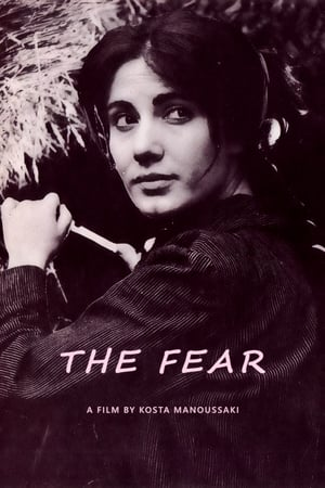 Image The Fear