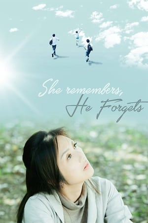 Image She Remembers, He Forgets