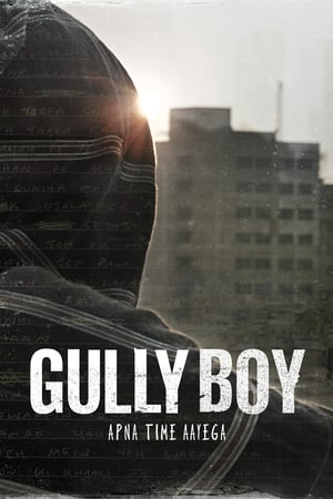 Image Gully Boy
