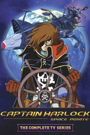 Image Space Pirate Captain Harlock