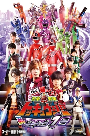 Image Ressha Sentai ToQger Returns: Super ToQ #7 of Dreams