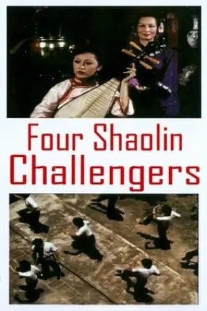Image The Four Shaolin Challengers