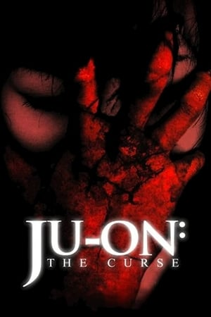 Image Ju-on: The Curse