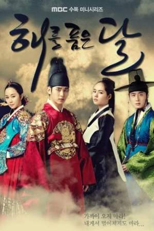 Image The Moon That Embraces the Sun