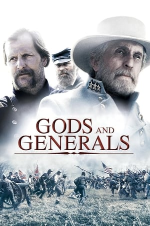 Image Gods and Generals