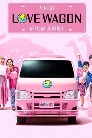Image Ainori Love Wagon: African Journey