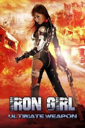 Image Iron Girl: Ultimate Weapon