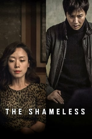 Image The Shameless