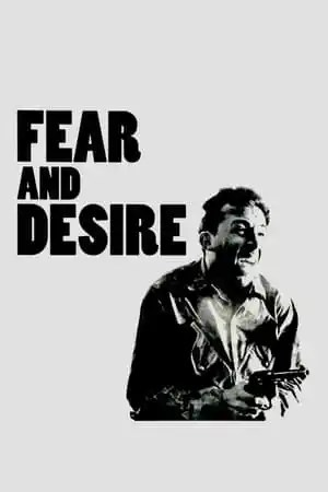 Image Fear and Desire