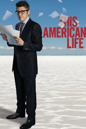 Image This American Life