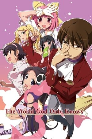 Image The World God Only Knows