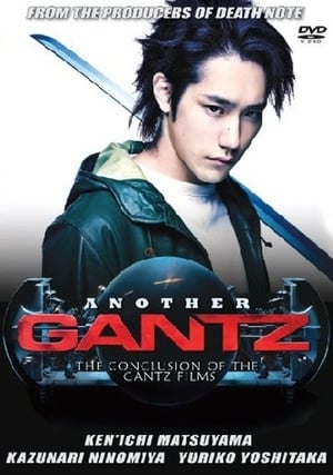 Image Another Gantz
