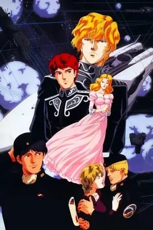 Image Legend of the Galactic Heroes: Overture to a New War