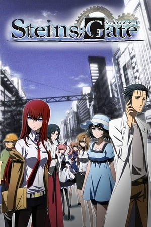 Image Steins;Gate