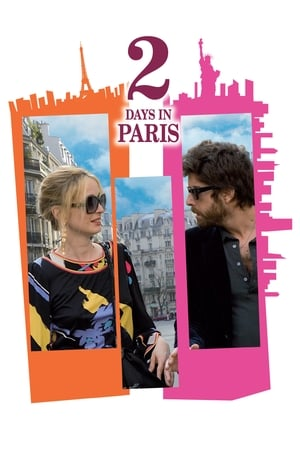 Poster 2 Days in Paris 2007
