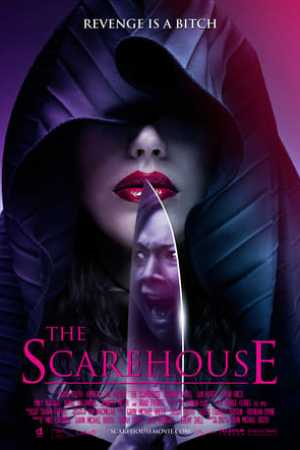 Image The Scarehouse