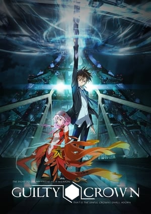 Poster Guilty Crown 2011