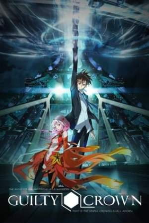 Image Guilty Crown