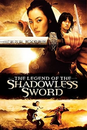 Image Shadowless Sword